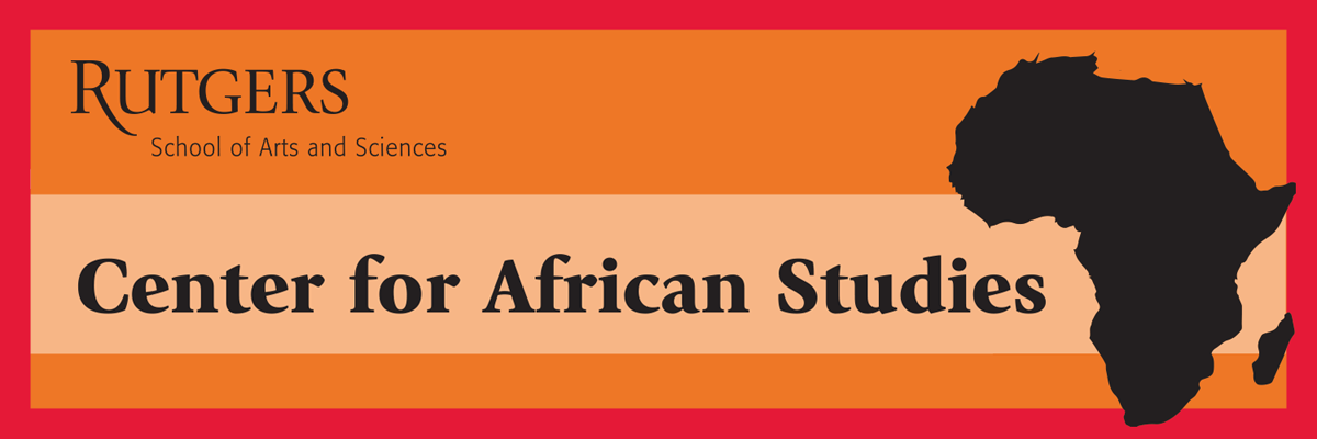 Center for African Studies banner